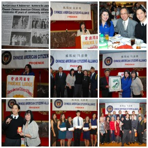 PCACA 40th Anniversary Celebration (2014)