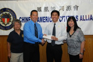 Marvin Ong scholarship